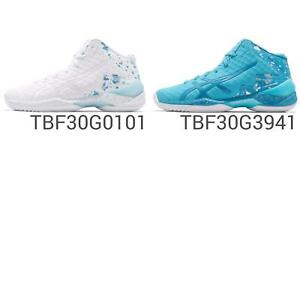Asics-Gel-Burst-21-GE-Hi-Men-Basketball-Shoes-Sneakers-Trainers-Pick-1