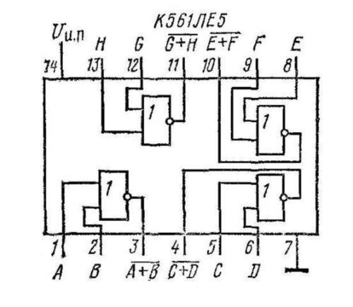 HCF4001BE IC //Microchip USSR Lot of 25 pcs CD4001B HEF4001BP K561LE5 = CD4001