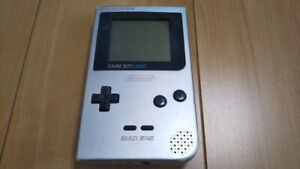 Game-Boy-Gameboy-GB-Light-Silver-Console-Nintendo-working-games-retro