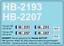 Indexbild 7 - Mickon Ergänzungs Decals Feuerwehr Bremen passend für Herpa Busch Rietze 1:87 H0