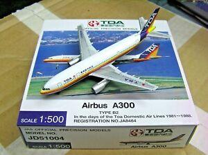 Herpa-Hogan-Wings-1-500-JD51004-TDA-Japan-A300-B2-JA8464-Metal-Aircraft-Model
