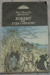 Russian-Book-The-Hobbit-Tolkien-1990-Child-Kid-Big-Khabarovsk-Belarus-Children-O