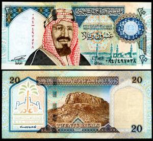 SAUDI-ARABIA-20-RIALS-1999-P-27-UNC