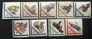Briefmarke-Ungarn-Yvert-Und-Tellier-N-1530-Rechts-1538-N-MNH-Cyn36