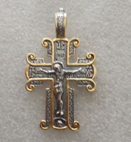 Russian Made Silver & Gold Plated Cross Pendant Christ Large 2 Inches