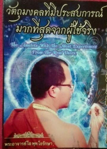 1+1 Takrut Luck Stealing Thai Amulet Magic Fortune Rich Love Charm Luck Arjarn O