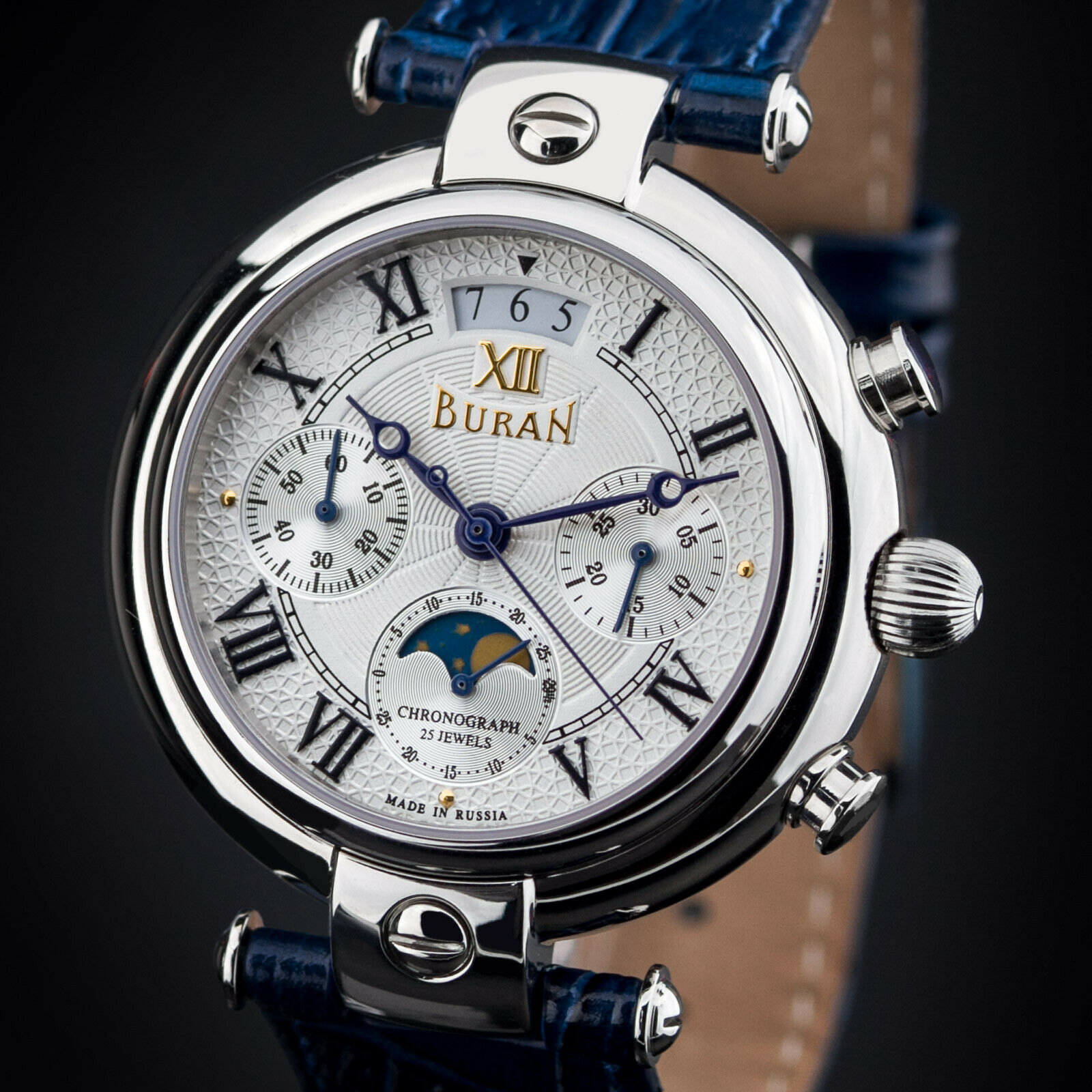 Часы буран продать rado москва часы ломбард