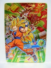 Dragon Ball Heroes GDM HGD5-CP 1 Holo Son Goku