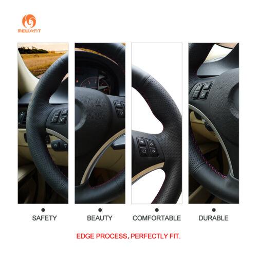 Artificial Leather Steering Cover for BMW 1 Series E81 3 Series E90 E91 E92 E93