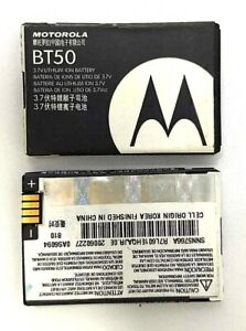 Battery-BT50-For-MOTOROLA-W260G-W315-W385-W395-W490-W370-W510-K1m-VA76R-TUNDRA