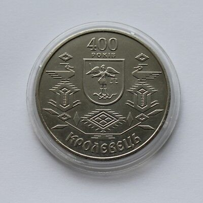 400 YEARS of KROLEVETS City Ukraine 2001 Rare Coin 5 Hryvnia KM# 148