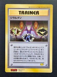 Pokemon Girarudan Corocoro Jumbo Articuno Moltres Zapdos card LP (T)