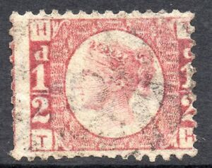 1878-Sg-48-d-Rose-red-039-TH-039-Plate-19-Used-with-Duplex-Cancellation