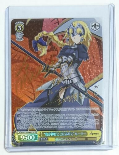 Signed Weiss Schwarz Fate Apocrypha APO//S53-002SP FOIL Ruler Jeanne d/'Arc