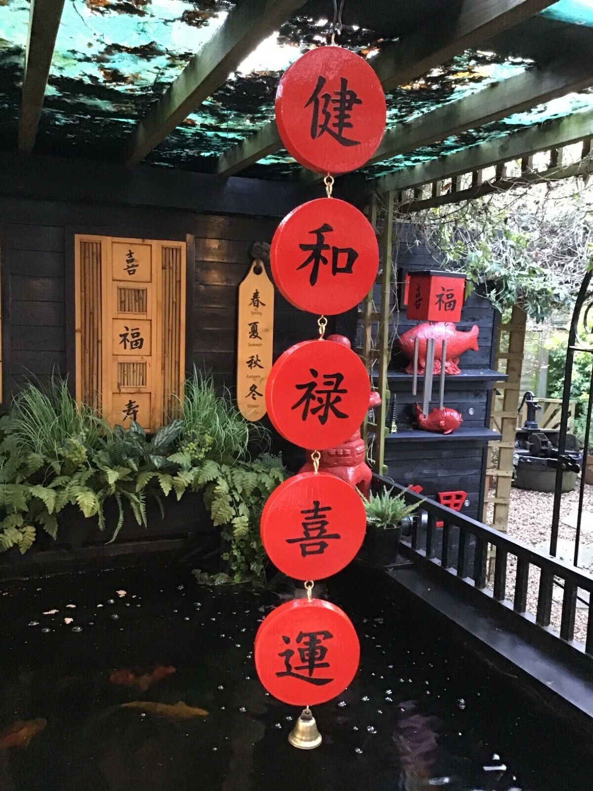 Handcrafted Oriental/Japanese/Zen Double Sided Five Symbol Circle Sign & Bell