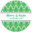 DAMASK-STYLE-PERSONALISED-WEDDING-BIRTHDAY-BUSINESS-STICKERS-CUSTOM-SEALS-LABELS thumbnail 2