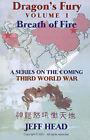 Breath of Fire by Jeff Head (Paperback, 2001)