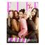 ELLE-KOREA-2020-December-Whole-Magazine-ITZY-Kwon-Yuri-Kim-Beom-etc thumbnail 6