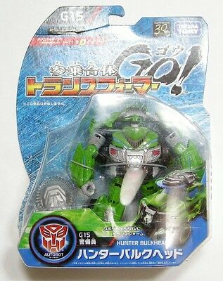 Takara Tomy Transformers GO G12 DRAGOTRON Action Figure Limited Beast Hunters