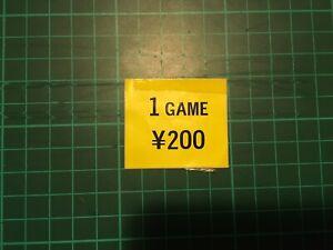 Autocollant 200 Yen Original Game Center Japan Borne Arcade Coin Sticker 200 Yen Soulager La Chaleur Et Le Soleil