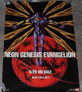 neon genesis evangelion for n64