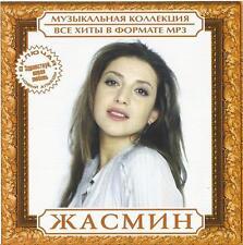 Russo CD mp3 жасмин/zhasmin/Gelsomino POP