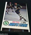 1977-78 Topps Hockey ERROR Miscut #204 ALEX PIRUS RC & BUTCH GORING Rare VARIANT