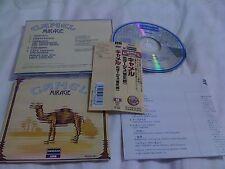 CAMEL /  mirage /JAPAN LTD CD OBI