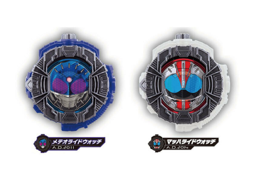 Kamen Rider Zi-O GP Ridewatch 04 Kamen Rider Meteor & Mach ride watch 2P set