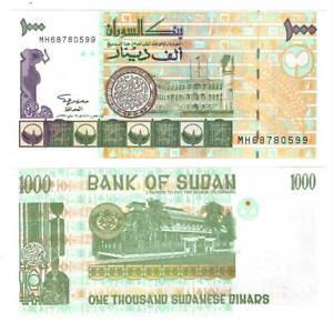 UNC-SUDAN-1000-Dinars-1996-P-59c