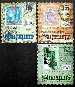 Singapore-1980-London-International-Stamp-Exhibition-Short-1-2v-MLH-amp-1v-Used