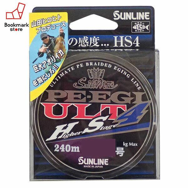 NEW Sunline PE EGI ULT ULT ULT HS4 240m 5.3kg  0.7 MultiFarbe 4 Braid Eging Line Japan 9372bd