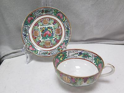 Vtg Export Famille Rose Medallion Coffee Tea Cup Saucer Hong Kong Gold Accents