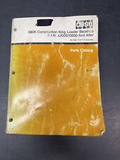 Case 580k King Loader Backhoe Parts Catalog Manual Book