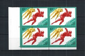 USSR-1984-BLOCK-OF-4-MiNr-5353-DOUBLE-IMPRESSION-OLYMPIC-GAMES-SPEED-SKATING