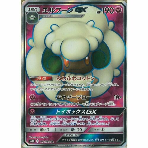 Pokemon Card Japanese Whimsicott GX 103//095 SR SM10 Full Art MINT