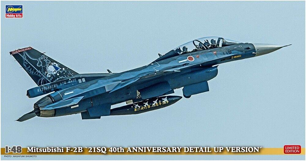 Hasegawa 1 48 Mitsubishi F-2B 21SQ 40th Anniversary Anniversary Anniversary Detail Up Ver Model Kit e8f238