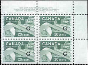 Canada-Mint-NH-VF-Scott-O45-1955-56-20c-Overprinted-034-G-034-Official-Stamps