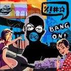 (sic) 5021392200828 by Bang on CD