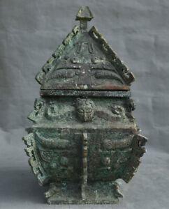 Vieux-dynastie-chinoise-en-bronze-Bete-de-betail-bete-face-carree-Zun-Pot-Crock