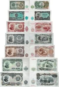50 100 BULGARIAN BANK NOTE 6 PCS LEVAS UNC -ND 1951 200 25 3 10