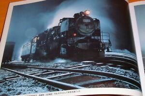 Japanese-Steam-Locomotive-Photo-book-by-KYOICHI-HARA-from-japan-SL-train-0810