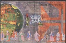 Macau 1999 Retrospective/Maps/Ship/Globe/Coat-of-Arms/Art 1v m/s (n22002)