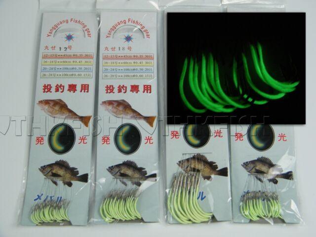 40Pcs(2 Bags) #23/#24 Green Glow Freshwater Saltwater Fishing Hooks Line