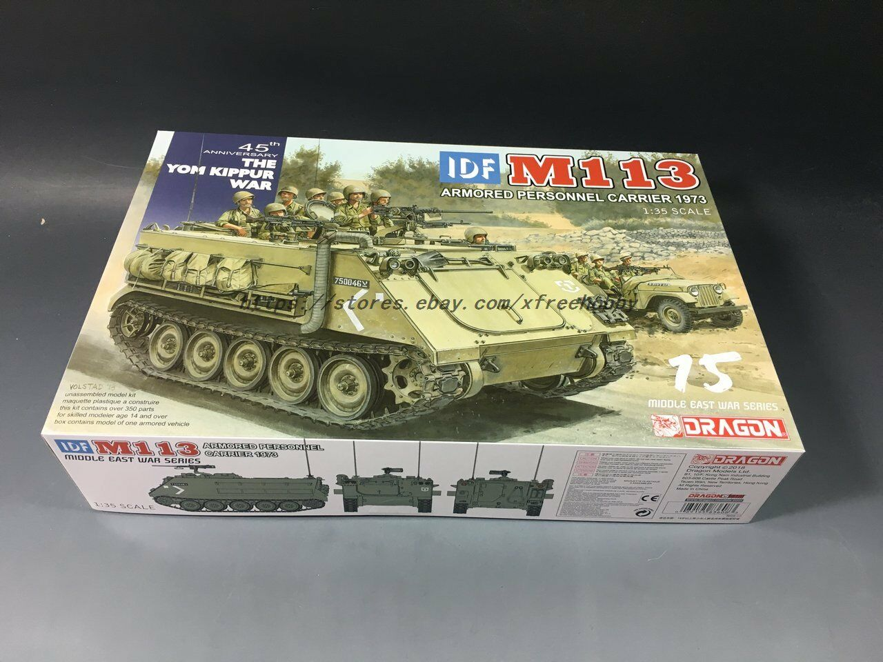 DRAGON 3608 1//35 IDF M113 MIDDLE EAST WAR SERIES ARMORED PERSONNEL CARRIER 1973