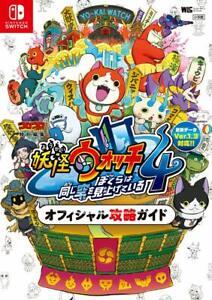 Nuovo-Yo-Kai-Orologio-4-Ufficiale-Strategia-Guida-Libro-Nintendo-Switch-Giappone