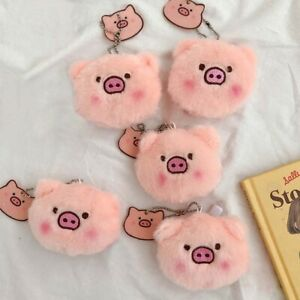 Head Pig Tail PP Cotton Plush Brooches Bag Pendant Pig Keychain Couple Jewelry