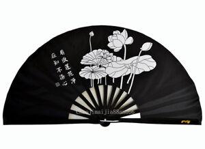 Kung-Fu-Tai-Chi-Martial-Arts-Wing-Chun-Combat-Dance-Training-Exercise-Lotus-Fan