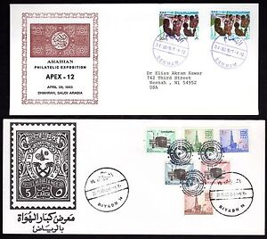 SAUDI ARABIA 1983 TWO CACHET COVERS ONE WITH PILGRIMMAGE SET DAMMAM AND RIYADH