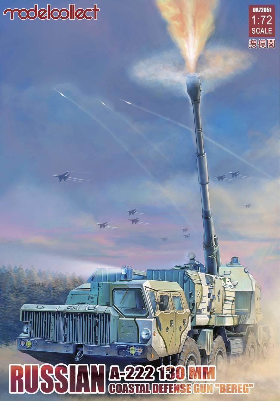 Modelcollect 1 72 Kits Russian A-222 130mm `BEREG` Costal Defense Gun UA72051